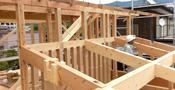 新築住宅工事着手