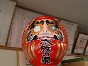 だるま2014-01