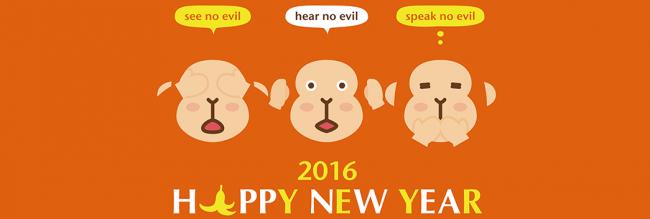 2016-New-Year-slide3