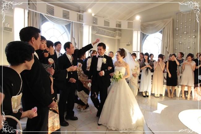 結婚おめでとう~♪