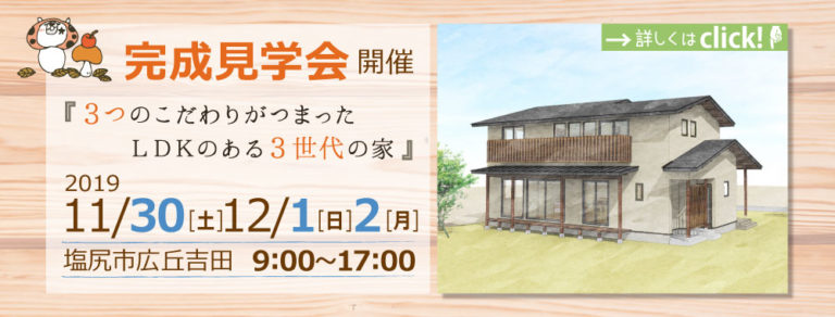1911_topslide_h_hirookayoshida