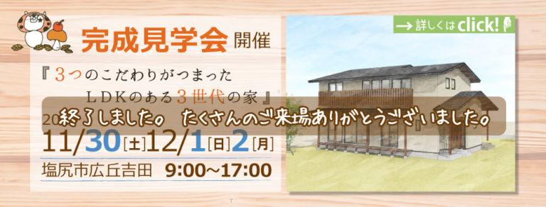 1911_topslide_h_hirookayoshida_done