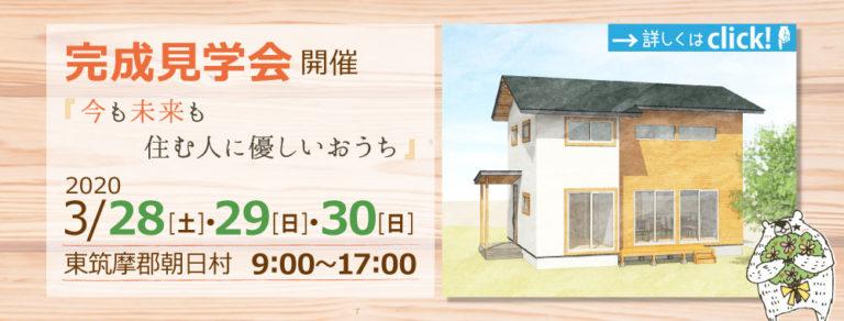 2003_topslide_s_asahi