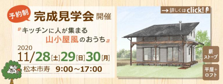 2011_topslide_kotobuki_2