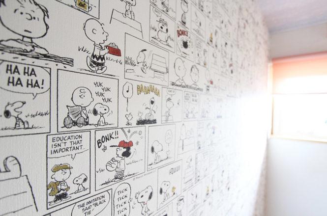 可愛いスヌーピーの壁紙